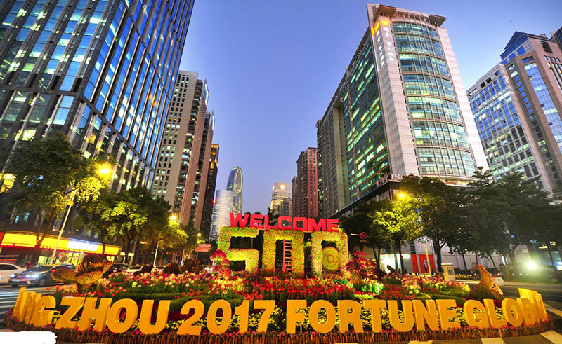 Fortune-Global-Forum-2017-Guangzhou-1.jpg