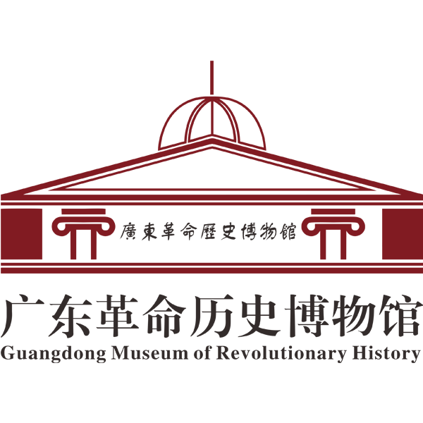 guangdong museum of revolutionary history