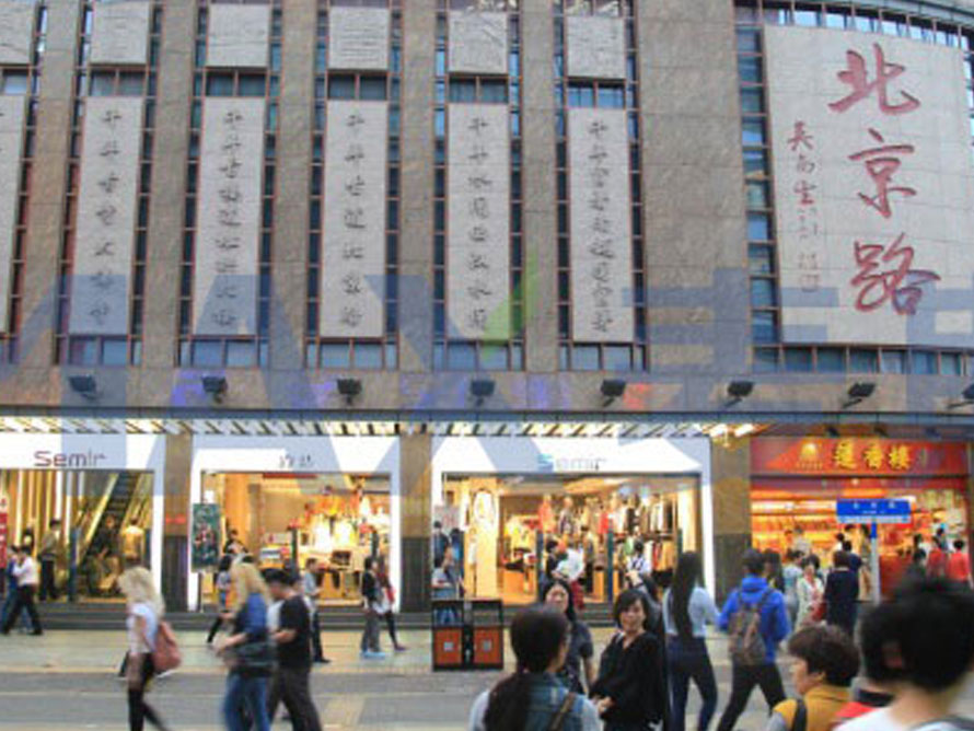 Peking Road Shopping District