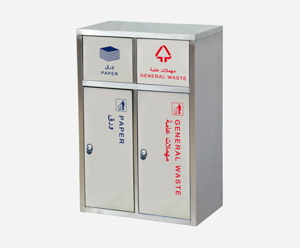 MAX-HB60A Public Stainless Steel 2 Comparing Recycle Waste Bins